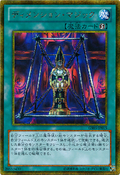 MagicalDimension-GS05-JP-GScR