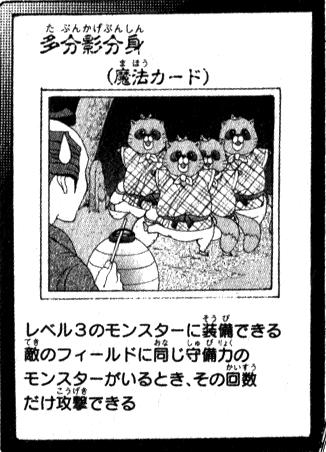 File:ShadowCloneZone-JP-Manga-ZX.png