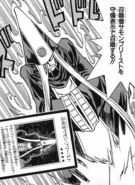 SummonerMonk-JP-Manga-R-NC