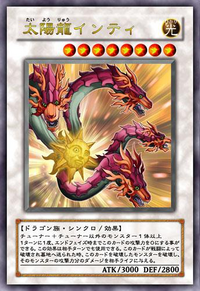SunDragonInti-JP-Anime-5D