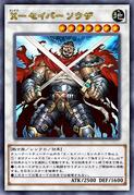 XSaberSouza-JP-Anime-AV