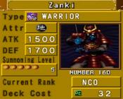 Zanki-DOR-EN-VG