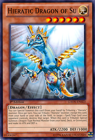 Hieratic Dragon of Su | Yu-Gi-Oh! | FANDOM powered by Wikia