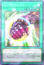 LinkPressure-JP-Anime-VR
