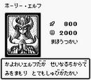 Mystical Elf (DM1)