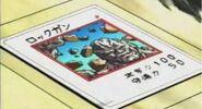 Rock-Gun-JP-Anime-Toei