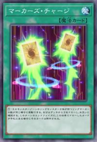 ArrowCharge-JP-Anime-VR