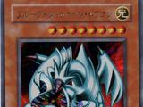 Pharaoh's Servant (OCG-JP)
