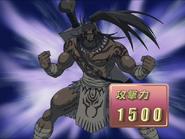 ElementalHEROWildheart-JP-Anime-GX-NC