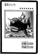 FortressWhale-JP-Manga-DM