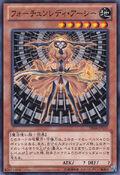 FortuneLadyEarth-DE04-JP-C