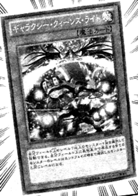 GalaxyQueensLight-JP-Manga-DZ