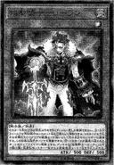 InfernobleKnightRoland-JP-Manga-OS