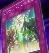 InheritedFortune-JP-Anime-5D