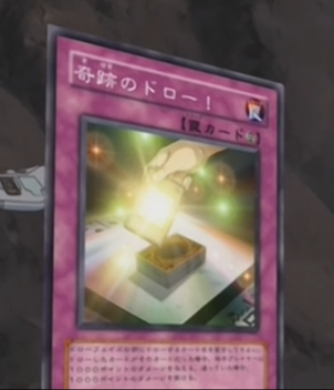 File:MiracleDraw-JP-Anime-GX.png