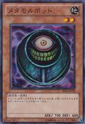 MorphingJar-BE02-JP-SR