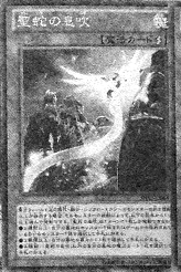 SacredSerpentsWake-JP-Manga-DZ