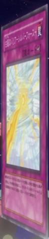 File:ShiningSilverForce-JP-Anime-5D.png