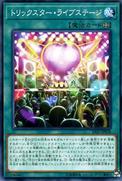 TrickstarLiveStage-SAST-JP-C