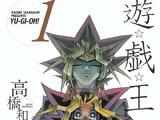 Yu-Gi-Oh! bunkoban - Volume 001