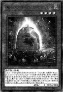 AdamancipatorCrystalLeonite-JP-Manga-OS