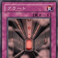 Alert-JP-Anime-GX