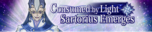 ConsumedbyLightSartoriusEmerges-Banner