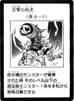 File:CounterstrikeMolt-JP-Manga-5D.png