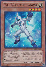 ElementalHERONeosAlius-DE02-JP-SR
