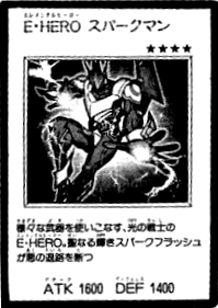 ElementalHEROSparkman-JP-Manga-GX