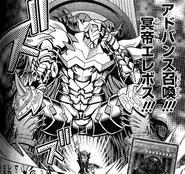 ErebustheUnderworldMonarch-JP-Manga-DY-NC