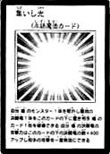GatheringLight-JP-Manga-5D