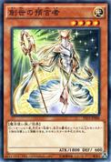 HeraldofCreation-VS15-JP-C