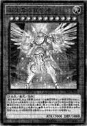HeraldofUltimateness-JP-Manga-OS