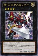 HeroicChampionExcalibur-JP-Anime-ZX