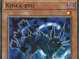 Kinka-byo