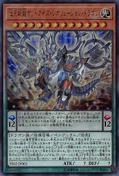 OddEyesRevolutionDragon-YS02-JP-UR
