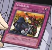 RivalryofWarlords-JP-Anime-GX