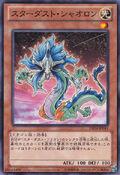 StardustXiaolong-DE04-JP-C