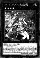 TraptrixAllomerus-JP-Manga-OS