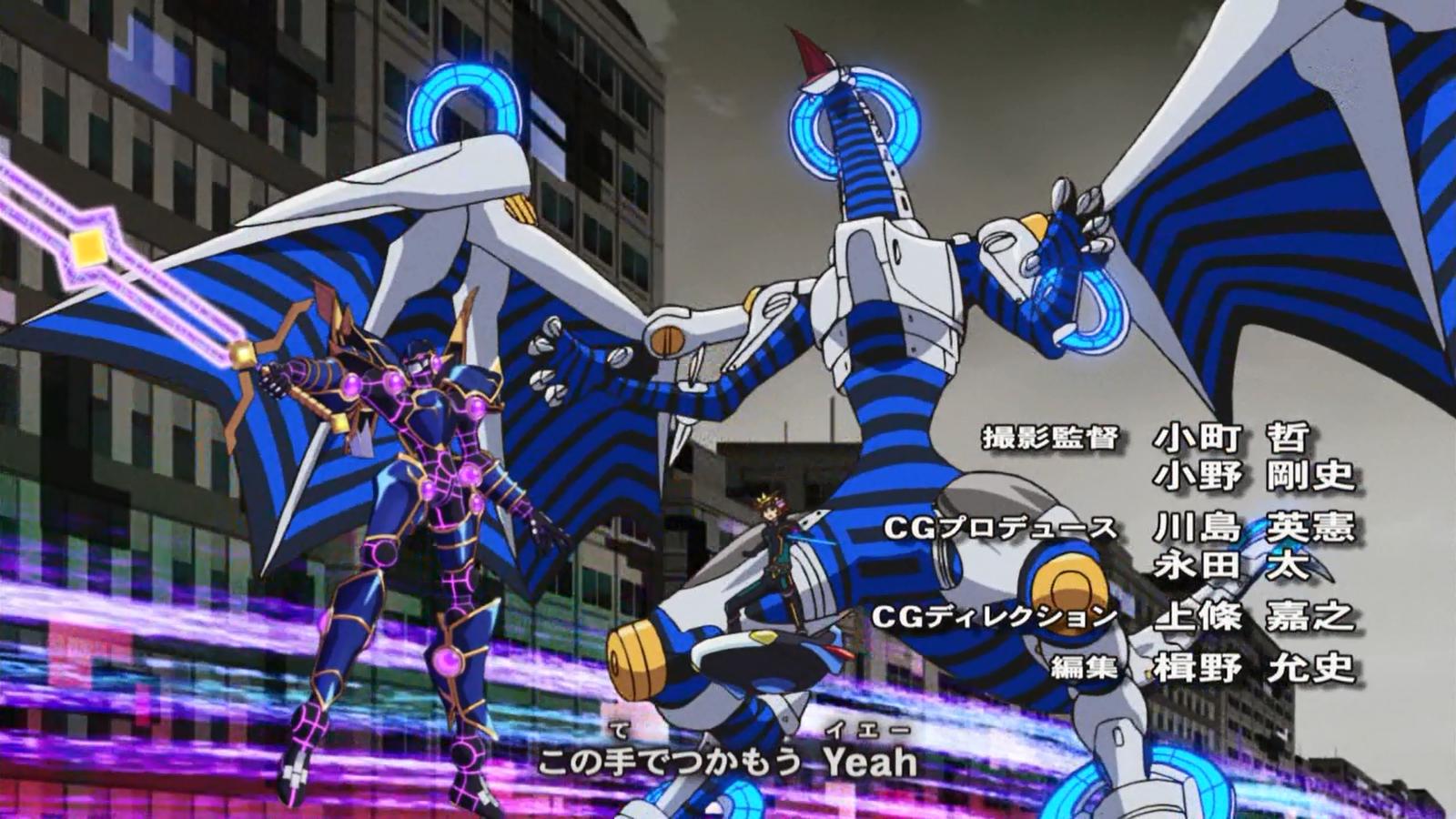 With The Wind   Yu-Gi-Oh!   FANDOM powered by Wikia