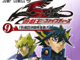 Yu-Gi-Oh! 5D's Volume 9 promotional card