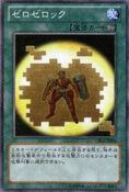 Zerozerock-CBLZ-JP-OP