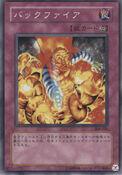 Backfire-308-JP-C