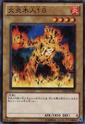 BlazingInpachi-YSD5-JP-C