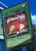 CardRotator-JP-Anime-5D