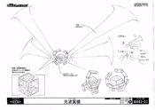 CipherWing-JP-Anime-AV-ConceptArt