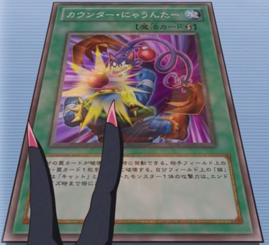 File:CounterMeowsure-JP-Anime-ZX.png