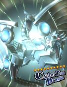 CyberEndDragon-DULI-EN-VG-NC-2