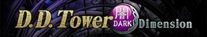 DDTowerDarkDimension-Banner